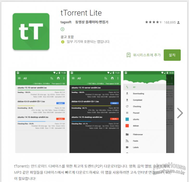 tTorrent.png